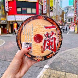 4 Ramen Instan Paling Favorit Di Jepang Yang Wajib Kamu Coba!