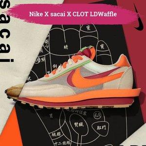 Sepatu terbaru kolaborasi Nike x sacai x CLOT LDWaffle ini menampilkan sentuhan warna orange. Pada sneakers Clot's sacai LDWaffle terlihat stacked swoosh dan double tongue. Branding-nya muncul terlihat pada bagian tumit yang menandakan the triple threat collaboration. Sneakers ini memiliki translucent TPE upper dengan lapisan suede. Dikutip dari IG @sacaiofficial, koleksi ini akan rilis pada 9 September 2021 di website store.sacai.jp. Grab it fast!✨  📷@sacaiofficial  #ClozetteID #ClozetteIDCoolJapan #ClozetteXCoolJapan