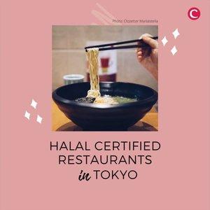 Ngaku deh, siapa yang suka bingung soal makanan halal saat traveling ke Jepang, dan ujung-ujungnya makan di konbini atau restoran cepat saji?.Di video kali ini, Clozette merangkum 5 restoran yang telah mempunyai sertifikasi halal di Tokyo! Jenis makanannya pun beragam mulai dari ramen hingga kari..Ada rekomendasi lain? Tulis di kolom komentar, ya..📷 @mariaistella #ClozetteID #ClozetteXCoolJapan#ClozetteIDCoolJapan #HalalFood #HalalFoodJapan #RamenHalal #KariHalal
