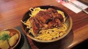 Makan apa siang ini, Clozetters? Kalau masih bingung, kamu bisa coba @okuzono.id yang dapat rating 4.9/5 di Facebook!! Tempat ini memang sempat bikin penasaran banyak food addict karena beberapa sumber mengatakan resto Jepang ini merupakan milik @mrsayudewi.Tapi, terlepas dari itu, restoran ini memang wajib dicoba. Tonton videonya untuk tau menu yang kita rekomendasiin, ya. ;) #ClozetteID #japanesefood #okuzono #okuzonoid #okuzonojapanesedining #japaneserestaurant #indonesiajapan
