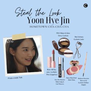 Masih 4 hari lagi menuju hari Sabtu! 😆 Siapa yang udah nggak sabar?  Sambil nunggu episode baru drama Hometown Cha-Cha-Cha, bisa banget nih coba re-create makeup ala dr. Yoon Hye Jin. Walaupun nggak banyak main warna terang, tapi gaya makeup-nya tetap terlihat fresh berkat dewy skin & pink blush-nya! ✨  Next time perlu kita buatin versi fashion-nya nggak? Komen di bawah, ya.  #ClozetteID #ClozetteXCoolJapan #ClozetteIDCoolJapan #hometownchachacha #yoonhyejin #sikhyecouple #dimplecouple #shinminah #shinminahmakeup #yoonhyejinmakeup