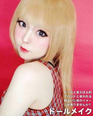 ドールと言えば人形。ブロンドと言われる明るい髪色のイメージがありませんか?A doll is a doll.  Do you have an image of a bright hair color called blond?.その名の通りお人形さんのようにかわいくて、どこか人間離れした印象を受けるドールメイク。As its name suggests, it's cute like a doll, and it makes you feel like you're not human..ドールメイクやり方方法おすすめ :つけまつげ、カラコン、チーク、アイシャドウ,アイライン、目眉、毛唇下まつげ Recommended Doll Makeup Method:False eyelashes, colored contacts, cheeks, eye shadows, Eyeliner, eyebrows, lower eyelashes.. . . .#Gyarumakeup #GyaruGal #Gyaru #makeup #可愛い #かわいい #ギャル #JapaneseBeauty #ピンク #kawaii #kawaiigirl #beauty #girls #fashion #harajuku #pink #japan #モデル#メイク#ヘアアレンジ #オシャレ#ギャルメイク #ファッション #ガール #かわいい #clozetteid #tokyo #東京 #人形 #ドール