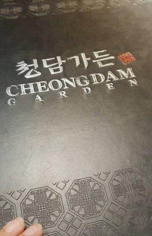 Kangen banget sama makanan Korea salah satu rekomendasi restaurant yang bisa kalian kunjungi bersama Chingu-deul.#timetravel #cheongdam #cheongdamgarden #workwithhappy #playwithhappy #neverstopplaying #dearbeautylove #clozetteid #loveyourself #speakyourself #neverafraid #changedestiny #daretobedifferent #ajourneytowonderland #like4like #august #2020