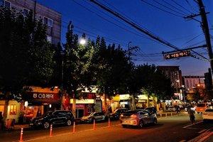 .When the night has comeAnd the land is darkAnd the moon is the only light we'll see.Setiap malam di Seoul selalu dilewatkan dengan hal-hal yang menyenangkan, mulai dari jalan kaki kesana-kemari, jajan di seven-eleven, cari odeng sampai cuci mata sama oppa deng xoxoxo 🤪.#timetravel #wheninkorea #seoul #hongdae #mapo #akudankorea #kekoreaaja #iseoulu #autumn #fallinkorea #youdeservetobehappy #holiday #shortescape #travelmatestories #workwithhappy #playwithhappy #neverstopplaying #dearbeautylove #clozetteid #zilingoid #lookbookindonesia #ootd #popbelaootd #changedestiny #daretobedifferent #borntolead #ajourneytowonderland #like4like #november #2018