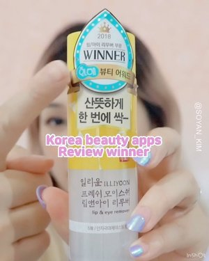 """🌸PRODUCT REVIEW TIME🌸Hello everyone! Today i want to share my beauty tips that you guys often to seen from my instastory! It's """"LIP & EYE MAKEUP REMOVAL"""" from @illiyoon_official online store from @charis_indonesia -Personally i am sensitive of choosing Makeup remover brand! I believe key of maintaining good skin is removing part but this remover is one of my favorite! Why? It is moisturizing but does not leave behind any oily feel and perfectly remove waterproof makeup 👍🏼 any makeup can erase easily! This is Korean product BUT don't worry you can receive it locally! Just use CHARIS APPS and find my page! Even you can get discount price! -Just believe me! It's real review🌸🌷-Fresh Moisture Lip & Eye Removerhttp://hicharis.net/soyan_kim/JXe#illiyoon #freshmoisturelipandeyeremover #remover #lipremover #eyeremover#CHARIS #hicharis@hicharis_official @charis_celeb"""