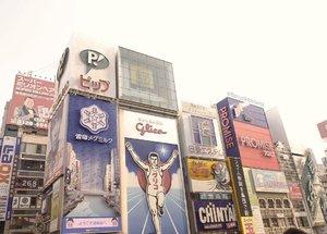 🇯🇵 🇯🇵 .....#clozetteid #boxynotes #letstraveltiff #japan