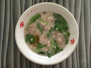 Porky soup of Mie Pangsit Alex, Jelutung, Jambi. 😋 #ClozetteID #StarClozetter