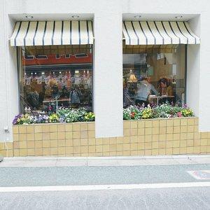 Next mission: front store hunting 💖✨ . . . #clozetteid #frontstore #japan #tokyo #shimokitazawa #japanloverme #ggrep #japantravel #japantrip #exploretokyo #travelblog #travelblogger #BigDreamerInJapan #photooftheday #여행그램 #여행스타그램 #�스타여행 #�본여행 #�본