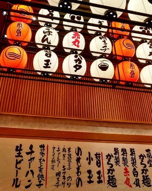 #Japan#restaurantdesign #beautiful #lantern #lights #kanji #ClozetteID #ippudo #restaurant #hello