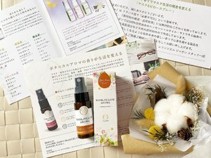 """Aroma Spray for mask, pillow or room. This is their Autumn Scent which reminds me of a red colored leaves in the mountain side near Kyoto.   Product can be purchased here:   https://tinyurl.com/y8ons5n9  A direct e-commerce from Japan.   Mask Spray Derived from Plants] It comes with a cute box and is perfect as a gift.   """"Autumn in Japan"""" with the fragrance of sweet Osmanthus that you will feel as fall comes. The rich fragrance of sweet Osmanthus is so comfortable and memorable.   As mask has become something we have to wear daily, scented mask gives us better mood and feeling. A 20 ml can spray 200 times (average 3 months). As it uses ethanol derived from sugar cane, it does not have the unique ethanol smell of mask spray. It also contains botanical deodorizer and has a deodorizing and bacteriostatic effect.   This 3-way product can be used for restroom etiquette, pillowcase, or room fragrance too. It contains essential oil and botanical floral water, so you can enjoy the original aroma. Recommended for those who like the scent of flowers, housewives, ladies, and those who like the calm scent.   [Contents of the blend] Kinmoku, bergamot, floral water, etc. [Use] Spray 2 to 3 times on the outside of the mask with a 20 cm gap. [Ingredients] Water, natural fermentation ethanol, floral water (pesticide-free), essential oil, plant deodorizer.   #love #spray #spraymask #scented #aromatherapy #essentialoils #tocoo #Japan #pillowspray #beauty  #autumn #shopping #tocoomall @tocoomall #recommended #igers #igdaily #dailyessentials #dailyneeds #clozetteID #ecommerce #smellsgood #autumnvibes🍁 #instadaily #instagood #aroma #instadaily #hello #nature"""