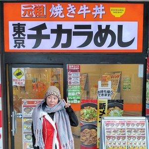 Akhirnya makan di Chikaramesi lagi 😋Ini restoran wajib soalnya gyu nya dibakar, jd enak bgt 🐮Harganya 450 yen (gyudon+miss soup) ✨#airfrovgoestojapan #shinjuku #japan #clozetteid