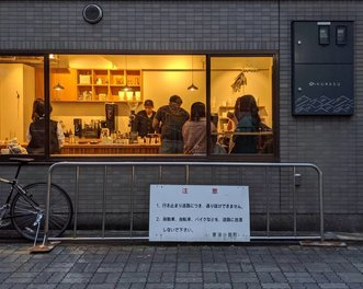 One of the great joy in life is coffee and good conversation.And I found one more, travel across the pound.To find my way home. Or found your travel buddies.#DinsDayOff #WheninJapan #LifeWellCaffeinated at #Kyoto #TeamPixel #LibraSeasonTrip #thisisjapan #exploringjapan #discoverjapan #ipreview #ClozetteID #aColorStory