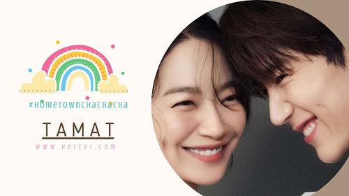 Kumpulan Quotes Hometown Cha Cha Cha yang Bikin Meleleh, Lesung Pipit Hyejin mah Kalah!