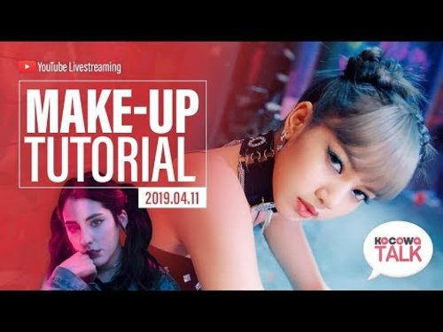 "<div class=""photoCaption"">Lisa's Make-up Tutorial with Pandangelica [KOCOWATALK] - YouTube</div>"
