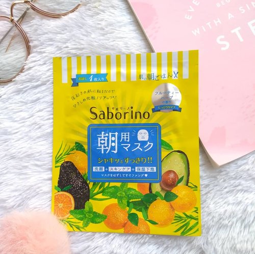 Have you give a breakfast to your skin? ...Try this a morning mask from @bcljapan.id Saborino sheet mask, refresh and moisture your face in the morning only in 60 seconds!!♡♡#clozetteid #loopsquad2018 #bcljapan #japanproduct #saborinosheetmask #niisapicks #instatoday #instadaily #beautyblog #bloggerindonesia #breakfast #skin