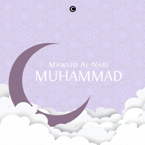 May the good deed of Prophet Muhammad SAW inspire us  and lead us towards a blessed life✨#ClozetteID