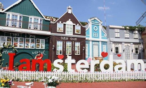 Apakah kalian bisa menemukanku ada dimana? Sungguh indah nian tempatnya. Semoga bisa beneran ke Amsterdam suatu hari nanti 😍🙏🏻#clozetteid #holidaytrip #thelegendstar #malanghits #exploremalang