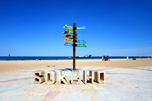. If you're planning on vacationing in Korea this summer, be sure to check out at least one of the following coastal destinations ! Still remember Song Hye Kyo and Park Bo Geum scene at Sokcho Beach so lovely . Where : 190, Haeoreum-ro, Sokcho-si, Gangwon-do . #timetravel #summer #sokcho #akudankorea #kekoreaaja #ktoid #wowkoreasupporters #summerinkorea #workwithhappy #playwithhappy #neverstopplaying #dearbeautylove #clozetteid #zilingoid #foodies #foodporn #foodphotography #foodgasm #loveyourself #speakyourself #neverafraid #changedestiny #daretobedifferent #ajourneytowonderland #like4like #june #2020