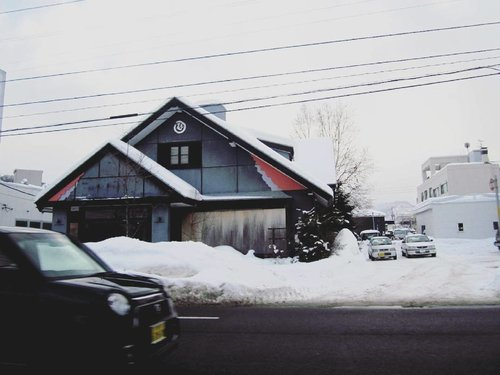 Part 1: 5 Culture Shocks Indonesian Will Experience When Travelling to Sapporo (especially in winter). More to read: link in bio #travelblog #travelwriting #travelblogger #lifestyle #clozetteid #sapporo #winter