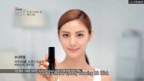 [Eng Sub] Get it Beauty Self - After School Nana's Good Girl vs Bad Girl - YouTube