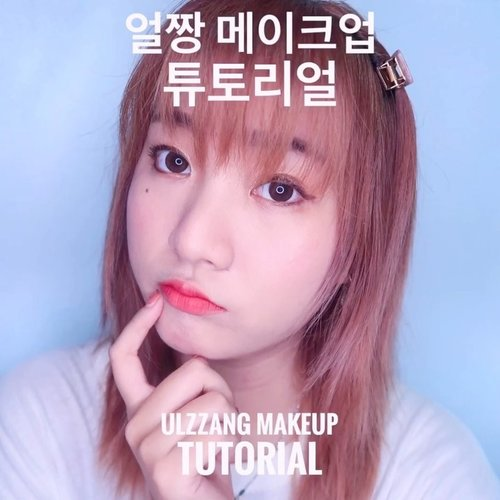 얼짱 메이크업 튜토리얼 ! Ulzzang Makeup Tutorial using @hicharis_official @charis_celeb 's products ! Details : @vuedepulang Frozen Cream @vuedepulang Blur Stick @nakeupface One Night Cushion @romandyou Zero Gram Lipstick @withme_official Signal Metal Prism Glitter Eyeshadow - 03 & 05 @merzy_official The First Gel Eyeliner @romandyou Lip Driver - Don't Stop & Flat Out @marshique_official Lash & Brow Home Spa Mascara @marshique_official Air Lash Curler Magic Lash ( THIS IS SUPERB !! 💖) -Catrin Mineral Sun Kil RX . You can get them all at my Charis's Shop ! Here's the link : hicharis.net/villyanarenata 💘 . #koreanmakeup #얼짱여자 #메이크업 #얼짱 #hicharis #charisceleb #beautybloggerindonesia #beautybloggerid #cchannelbeautyid #jakartabeautyblogger #indobeautygram #indobeautysquad #bloggermafia #bloggirlsid #marshique #ulzzangmakeup #kbeauty #ulzzanggirl #clozetteid #makeuptutorial #tutorialmakeup #makeupvideo #videomakeup #100daysofmakeupchallenge